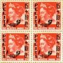 Afb.01-Pelita-postzegel